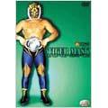 初代タイガーマスク 〜猛虎伝説〜 Vol.5[BBBE-3315][DVD]