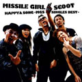 HAPPY&SONG -MGS Singles Best-