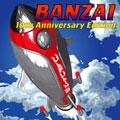バンザイ~10th Anniversary Edition~<通常盤>