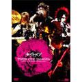 TOUR CPU 2004GHz ~LIVE at NAKANO SUNPLAZA~