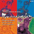 Mussorgsky: Pictures at an Exhibition (Ravel), Night on Bald Mountain (Rimsky-Korsakov), Prelude to Khovanshchina -Dawn on the Moscow River (1/2008)  / Paavo Jarvi(cond), Cincinnati SO