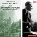 E.Krenek: Alpbach-Quintett Op.180; Symphonic Music For 9 Solo Instruments Op.11 / Petersen Quartet, etc