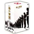 SFドラマ 猿の軍団 デジタルリマスター版 DVD-BOX(6枚組)