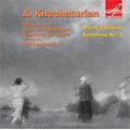 """Khachaturian: Piano Concerto (1963), Symphony No.3 """"Symphony-Poem"""" (1969) / Yakov Flier(p), Kirill Kondrashin(cond), Moscow PO"""