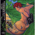 コミック/再生/シニシズム