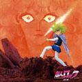 超人ロック -炎の虎-<完全生産限定盤>