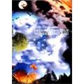 史上最強の移動遊園地~DREAMS COME TRUE WONDERLAND 2003<通常版>
