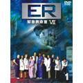 ER緊急救命室VII <セブンス> DVDコレクターズ・セット