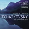 "Tchaikovsky: Symphony No.6 ""Pathetique"", Overture-Fantasy ""Romeo and Juliet"" (1/2007)  / Paavo Jarvi(cond), Cincinnati SO"