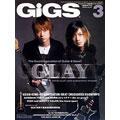 GiGS 3月号 2007