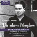 Brahms:Die Schone Magelone Op.33 (1953):Dietrich Fischer-Dieskau(Br)/Hertha Klust(p)/Ursula Haustadt(narrator)