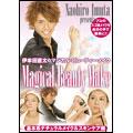 伊牟田直太「MAGICAL BEAUTY MAKE」シリーズ1.「基本系ナチュラルメイク&スキンケア」
