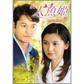 続・人魚姫 DVD-BOX3