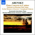 Arensky: Piano Concerto in F Minor,  Ryabinin Fantasia on 2 Russian Folksongs Op.48, Pamyati Suvorova (To the Memory of Suvorov), Symphonic Scherzo / Dmitry Yablonsky, Russian Philharmonic Orchestra, Konstantin Scherbakov