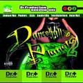 "Dr.Production Nonstop Mix ""Dancehall Planet 2"""
