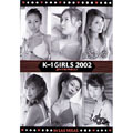 K-1 GIRLS 2002「pureness」