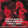 "Bernstein: Symphony No.3 ""Kaddish"", Chichester Psalms / Yutaka Sado(cond), Orchestre Philharmonique de Radio France, Karita Mattila(S), Yehudi Menuhin(vn)"