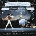 "Adam: Ballet ""Giselle"" (1985) / Victor Fedotov(cond), Mariinsky Theatre Orchestra"
