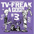 TV-FREAK A GO GO 3<初回生産限定盤>
