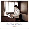 tobiuo piano<タワーレコード限定>