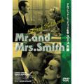 スミス夫妻[IVCF-2285][DVD] 製品画像