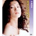 中森明菜シングルス27 1982-1991 [DVD-Audio]