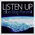 blue blue Planet
