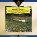 新ウィーン楽派の室内楽作品集:マーラー:ピアノ四重奏曲/シェーンベルク:ヴァイオリンとピアノのための小品/他:クレメラータ・ムジカ(5-6/1994)<タワーレコード限定>