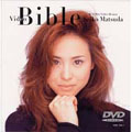 Video Bible -Best Hits Video History-
