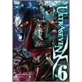 ULTRASEVEN X Vol.6 プレミアムエディション [DVD+CD+GOODS]<生産限定プレミアム・エディション版>