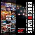 スーパーユーロビート・プレゼンツ SUPER GT-アニヴァーサリー・ラウンド-