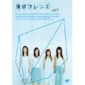 東京フレンズ Vol.1