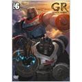 GR-GIANT ROBO-プラチナセット 第6巻  [DVD+CD]