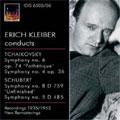"TCHAIKOVSKY:SYMPHONY NO.6 OP.74""PATHETIQUE""/SCHUBERT:SYMPHONY NO.8 D.759""UNFINISHED""/ETC(1935-1955):ERICH KLEIBER(cond)/BPO/ETC"