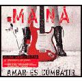 Amar Es Combatir [Limited] [CD+DVD]<限定盤>