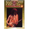 BOOT-LED-ZEPP (ブート・レッド・ゼップ) IV 1977-1980