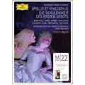 Mozart: Entfuhrung Aus Dem Serail / Ivor Bolton, Mozarteum Orchestra Salzburg, etc