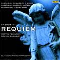 CHERUBINI:REQUIEM/MARCHE FUNEBRE/BEETHOVEN:ELEGIAN SONG :MARTIN PEALMAN(cond)/BOSTON BAROQUE