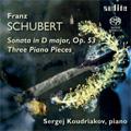 シューベルト: ピアノ・ソナタ第17番、3つの小品D946