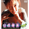 山本恵美 「Splash」[LCDV-20016][DVD] 製品画像