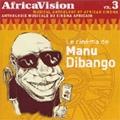 アフリカ・ヴィジョン~アフリカ映画音楽のアンソロジー