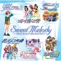 SWEET MELODY ~GIRLS SONG COLLECTION~ Vol.2
