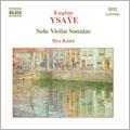 イザイ:無伴奏ヴァイオリン・ソナタ Op.27