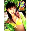 小倉優子 D-Splash! Special Price DVD