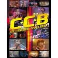 C-C-Bメモリアル DVD BOX