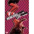 MUNEHIROシンドローム 2K9 LUV The Movie