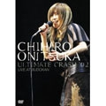 ULTIMATE CRASH '02 LIVE AT BUDOKAN