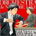 のだめオーケストラ LIVE! <完全生産限定盤>