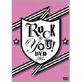 ROCK☆YOU!DVD -POSITIVE GIRLS COLLECTION-