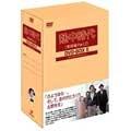 熱中時代(教師編Part.2) DVD-BOX II<初回限定生産版>